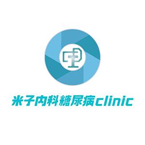 米子内科糖尿病clinic